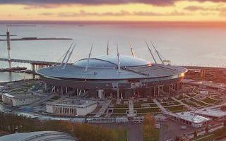 Saint Petersburg: Another contractor sued for billions over Zenit Arena