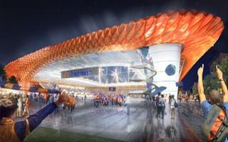 Cincinnati: FC Cincinnati get public funding for stadium
