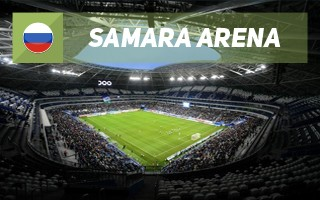 New stadium: Samara Arena