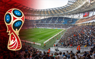 Russia 2018: Volgograd Arena maintenance to be subsidised
