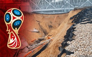 Volgograd: Flooding damages stadium perimeter