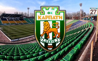 Lviv: Karpaty fight for stadium revamp