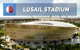 New design: Qatar finally shows Lusail Stadium