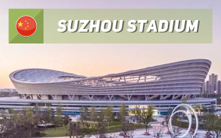 New stadium: Suzhou OSC Stadium