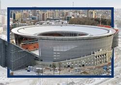 Tsentralnyi Stadion