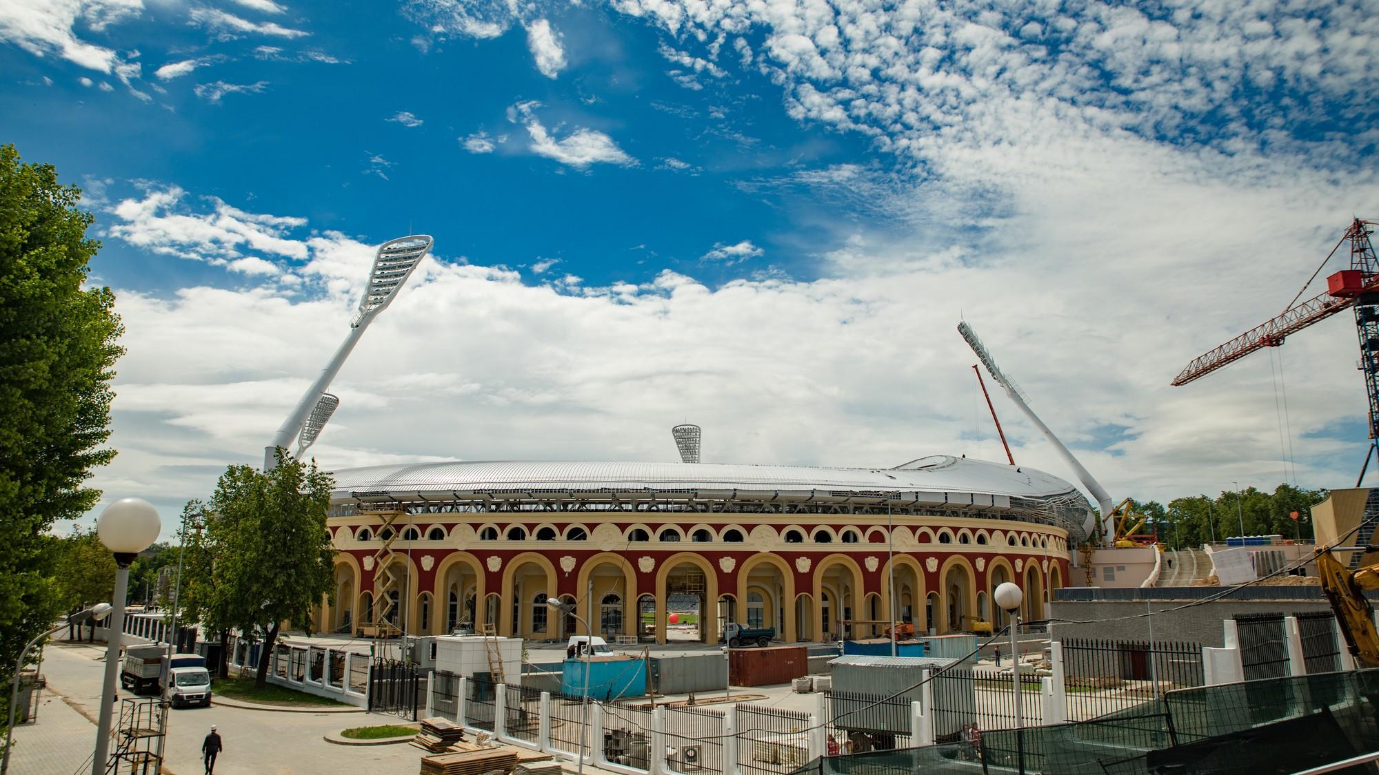 Stadion Alimpijski