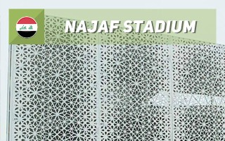 New stadium: The ornament of Najaf