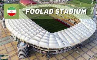 New stadium: Iran's first football-specific stadium