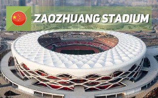 New stadium: Zaozhuang's hovering cloud