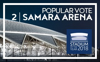 Stadium of the Year: Popular Vote – 2nd | Samara Arena