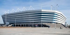 Russia: Kaliningrad stadium surrounded by cavities