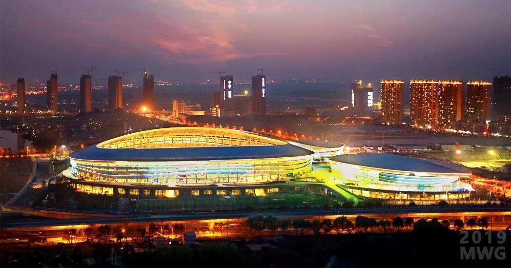 Wuhan Five Rings SC Stadium