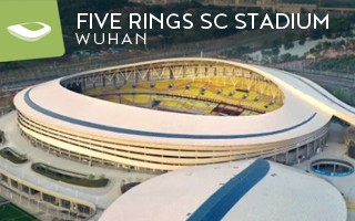 New stadium: Before Wuhan became infamous...