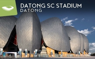New stadium: Datong's rugged charm