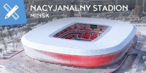 New design: This is Minsk's national football stadium