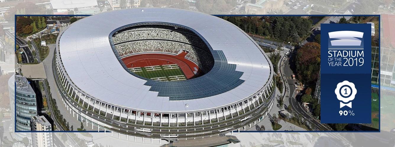 Japan National Stadium
