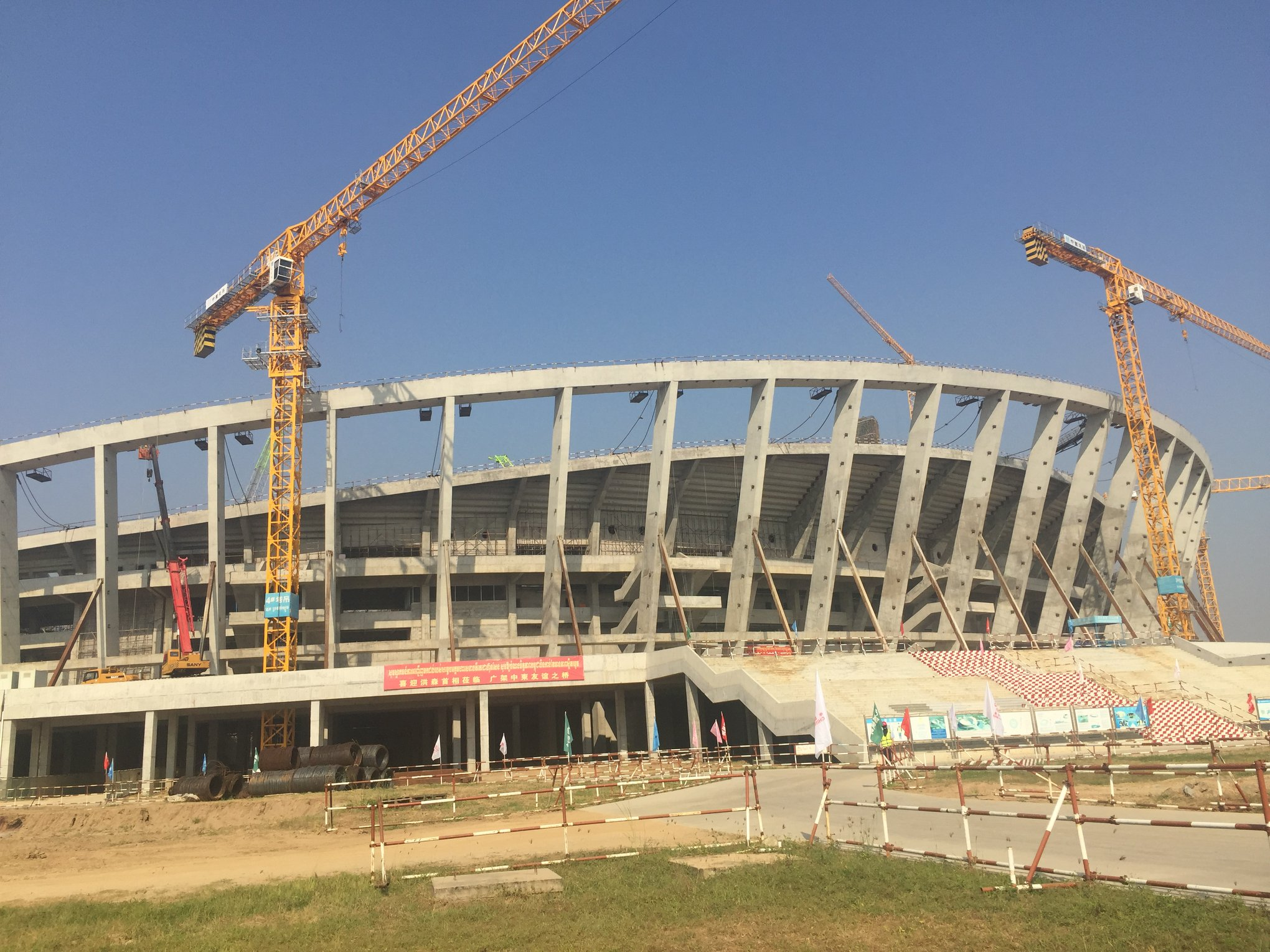 Morodok Techo Stadium