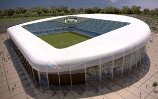 England: Coventry City still aiming for a new stadium