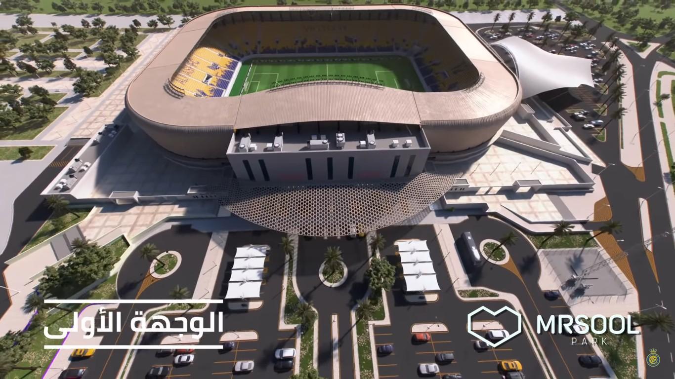King Saud University Stadium - MRSOOL Park