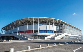 Bucharest: Stadionul Steaua formally completed