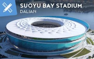 New design: The blue waves of Dalian