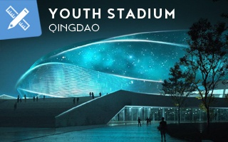 New design: Qingdao's sea-inspired stadium coming up