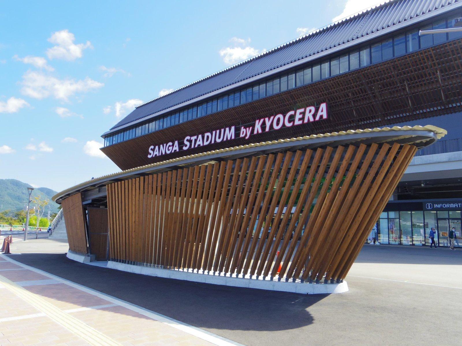 Sanga Stadium by Kyocera, Kameoka / Kyoto