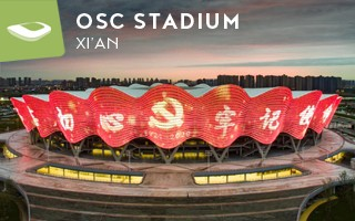 New stadium: Pomegranate flower from Xi'an