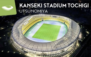 New stadium: Tochigi's compromise between football and athletics