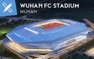 China: Wuhan set for new professional football stadium