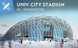 New design: Kuwait's new university stadium