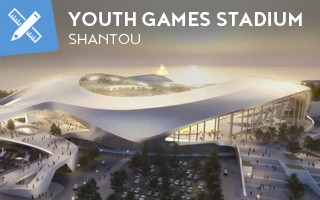 New design: Shantou Stadium right by the sea