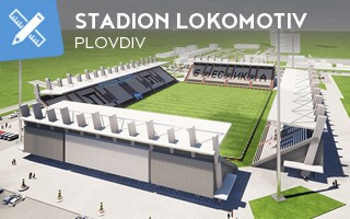 New design: Another stadium in Plovdiv soon under construction