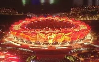 Xi'an: China's ancient capital hosts 14th National Games