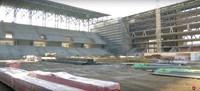 arena_kombetare