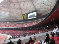 national_olympic_stadium_beijing