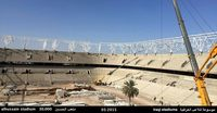 al_sadr_city_stadium