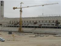 stade_dagadir