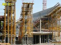 stadion_arki_gdynia