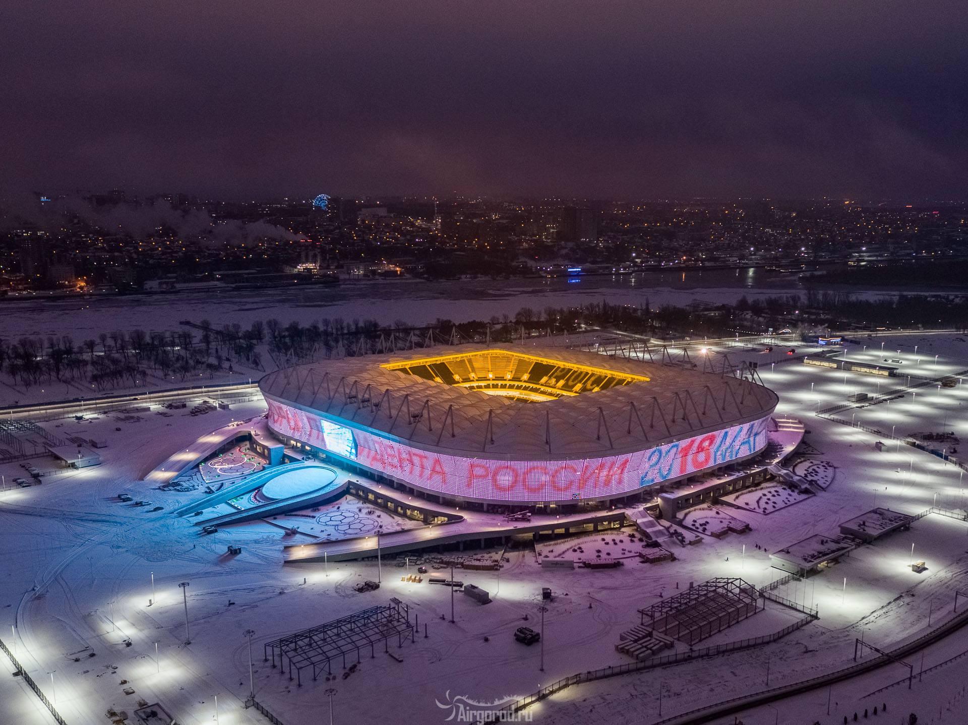 Construction: Rostov Arena – StadiumDB com