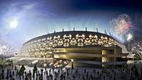 Arena Pernambuco (Cidade da Copa)