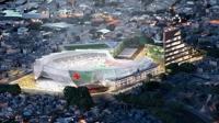 Estádio São Januário