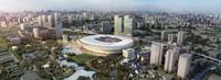 Hongkou Stadium