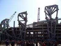 National Olympic Stadium Beijing