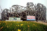 National Olympic Stadium Beijing