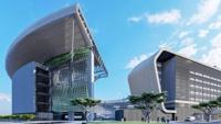 Nuevo Estadio León