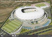 Samawah Stadium