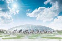 Kosmos Arena