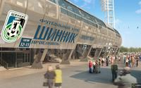 Stadion Szynnika Jarosławl