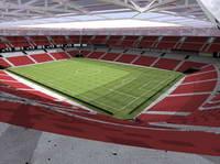 Stadion Widzewa Łódź (I)